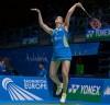 Carolina Marin C E Badminton 2018