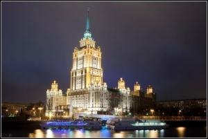 Hotel Ukrania - Radisson Royal Moscow