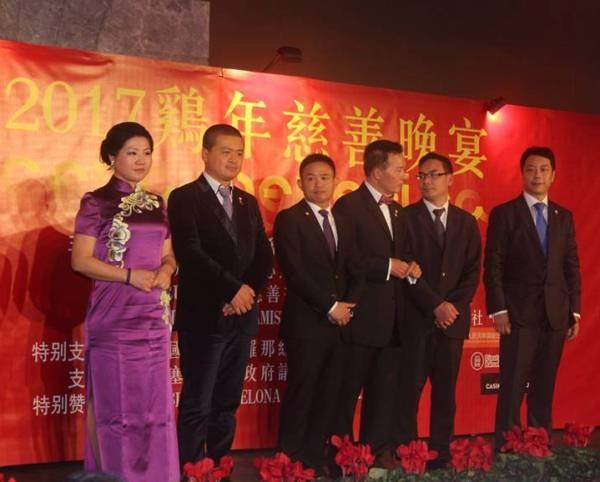 Gala organizada por la comunidad China en España con motivo del año nuevo del Gallo