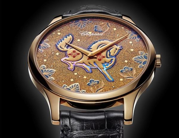 Reloj Chopard L.U.C XP Urushi Year of the Horse Edición Especial 2014, una síntesis de artesanias tradicionales