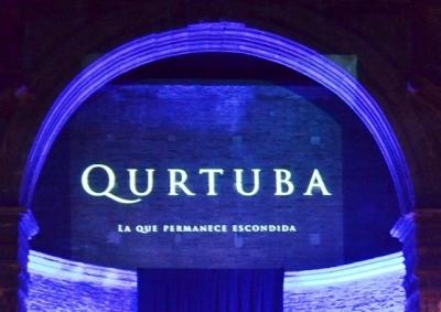 Eventos de lujo en Cordoba a través de Emiral Lux Experiences: Patrimonivm, la experiencia inaugural de Qvrtvba