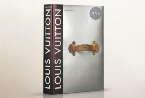 EL NACIMIENTO DEL LUJO MODERNO: Un viaje a través del tiempo con Louis Vuitton