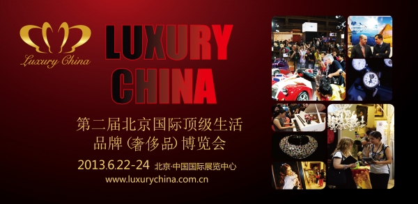 Organizado por el Grupo de Zhenwei Exposiciones, tuvo lugar en el China International Exhibition Center (CIEC).