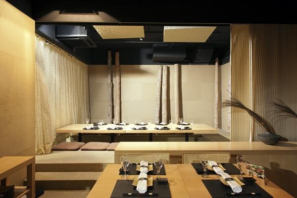Un menú japonés para celebrar San Valentín al estilo Shibui